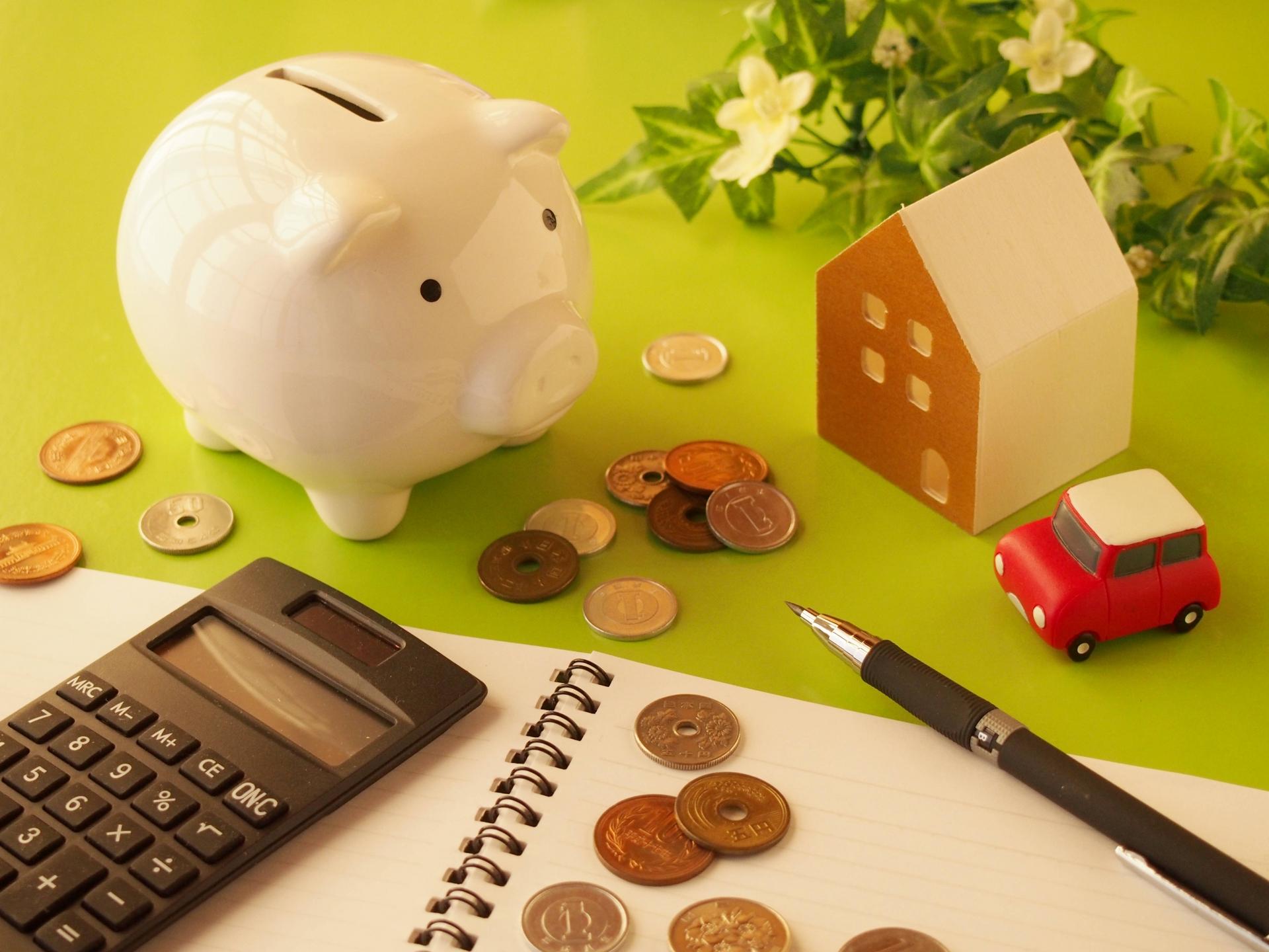 貯金の第一歩は支出を減らすことから!